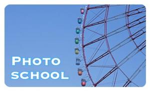 オンライン写真教室