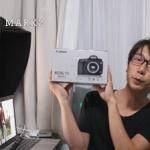 何が変わったの?キヤノンEOS7D Mark2 6つのおすすめポイント!
