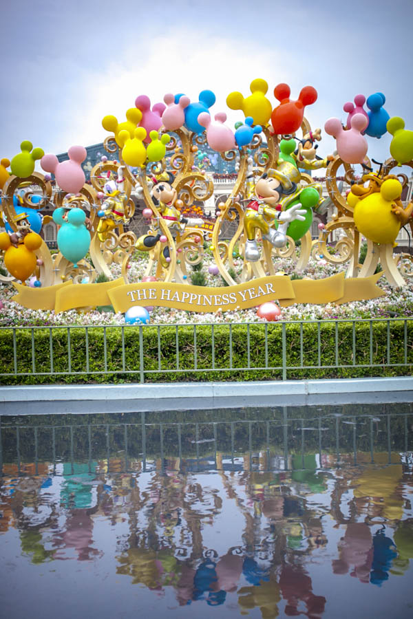disney photo blog